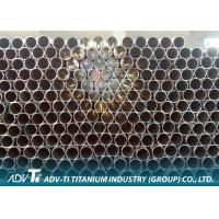 Alloy Seamless Titanium Heat Exchanger Tube ASTM B338 for Condensers and Heat Exchangers Manufactures