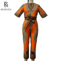 Yellow Dashiki African Print Jumpsuit Designs , African Wax Prints Pants Manufactures