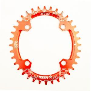 CNC Machining Color Anodized 7075-T6 Aluminum Bicycle Bike BMX Sprocket Manufactures