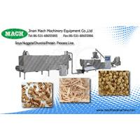 good price high quality automatic double screw soy Extruder Manufactures
