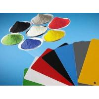 RAL 5010 Durability And Smooth Appearance Refrigerators Epoxy Powder Coating Manufactures