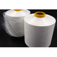 Recycled Chip Spinning Drawn Textured Yarn / Polyester Twisted Yarn 150D/144F Manufactures