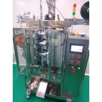 Industrial Level Full Automatic Tomato Sauce Packaging Machine With 1 Year Warranty