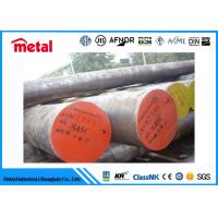 4130 / 1020 Carbon Steel Round Bar , ASTM A167 High Strength Steel Bar Manufactures