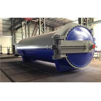 Rubber Vulcanizing Autoclave with safety valve  and chain lock system Manufactures