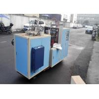 China High Efficiency Automatic Disposable Paper Cups Making Machine For 125 Gear Box on sale