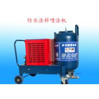 Compressed Air Putty Spray Machine / Waterproof Industrial Painting Equipment Manufactures