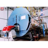 Buy cheap Wns Series 10 Ton Gas Fired Industrial Steam Boiler In Egypt Paper Mill from wholesalers