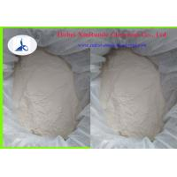 Raw Amorolfines Hydrochloride Intermediate Antifungal Drugs CAS 78613-38-4 Manufactures