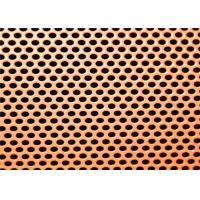 Colourful Aluminum And Iron Perforated Sheet Metal Powder Coated Surface Manufactures