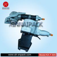 KZLY-32G steel band  heavy duty pneumatic strapping machine Manufactures