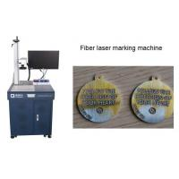 China Fast Speed Fiber Laser Etching Machine Germany IPG For Hardware Accessories on sale