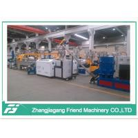 Customized Plastic Pelletizer Machine Highly Automatically 100kg/H Output  Manufactures