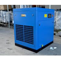 Natural Gas Belt Driven Air Compressor Rotary For Chocolate Production Factory Manufactures