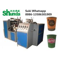 Intelligent Small Disposable Paper Cup Making Machine With Electricity Heating System Manufactures