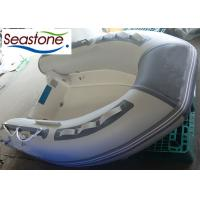 Light Gray Color Inflatable Rescue Boat With Stable Inflatable Tubes 250cm Manufactures