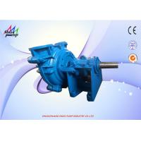 China Rubber Liner Slurry Water Pump For Corrosive Slurry / Mining 5 Closed Vans Impeller on sale
