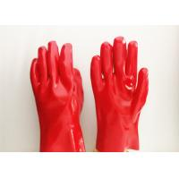 Long Sleeve PVC Coated Gloves Fully Dipping Silk Screen Logo Printing Manufactures