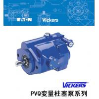 VICKERS HYDRAULIC AXICAL PISTON PUMP OF PVB/PVQ SERIES Manufactures