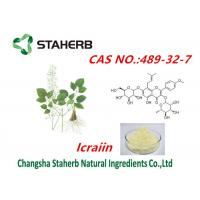 China Male Enhancement Epimedium extract powder 98% icariin yellow brown cas no.489-32-7 on sale