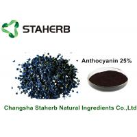 Quality Black Barbary Wolfberry Fruit Extract , Natural Food Ingredients For Beverage for sale