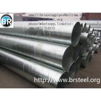 galvanized steel pipe,hollow section structural rectangular,precision steel tubes,Building materials business Manufactures