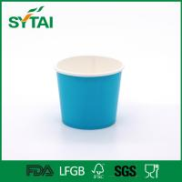 Colorful Disposable Paper Ice Cream Cups with Flexo Printing , Eco - Friendly Manufactures