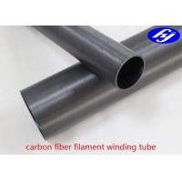 China Carbon Fiber Filament Winding Tube for Windsurfing Mast and SUP Paddle Shaft on sale