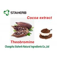 Quality Natural Cocoa Extract Dehydrated Fruit Powder Food Grade Alkalized Cocoa Powder for sale