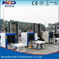 X Ray Machine MCD-6550 with Network Interface Widely for Baggage Inspection Manufactures