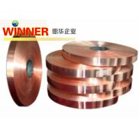 China High Strength Copper Clad Plate , Metal Composite Material For Circuit Breaker Components on sale
