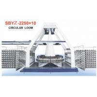Low Failure PP Woven Bag Production Line , Pp Woven Sack Making Machine SBYZ-2500x10 Manufactures
