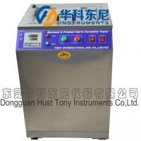 Professional Durability Wash Washing Textile Testing Equipment For Garment And Fabric Manufactures