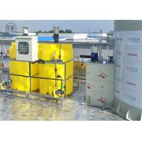 Quality Mc 500l Polymer Protopine Chemical Dosing Tank Sewage Treatment , Chemical Mixing Tank for sale