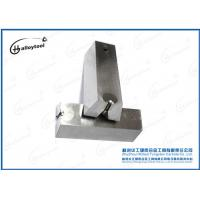 China Tungsten Carbide Press Tool Die Sets , Tungsten Cutting Tools For Stamping Steel Nails on sale
