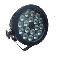 18pcs 4 in 1 Ip65 Waterproof Outdoor Led Par For Events RGBWA UV Manufactures