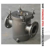 China Air conditioning sea water pump imported stainless steel crude water filter AS100 CB/T497-2012 on sale