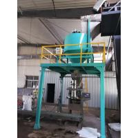200 Bags / Hour Powder Bagging Machine , Bagging Equipment Fully Stainless Steel Manufactures
