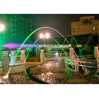 Jumping Jets Water Fountain , Pool Water Fountain For Entertainment Manufactures