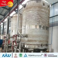 Durable Water Treatment Tank 200mm-3000mm Diameter For Low Residual Hardness Water Manufactures
