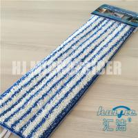 White Mixed Blue Color Stripe Microfiber Wet Mop Pads Flat Refill Mops Huijie Supplier Manufactures