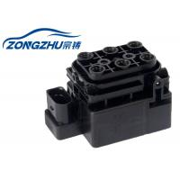 China Plastic Audi Q7 Air Suspension Valve Block With 1 Year Warranty 7L0698014 on sale