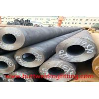 China Carbon Steel Seamless Pipe API Carbon Steel Pipe 6M - 12M SCH40 API 5L on sale