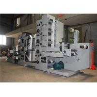 Extra Unwinding Rack Central Impression Flexo Printing Machine For Cardboard / Paper Cup Manufactures