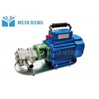 Portable Electric Diesel Fuel Transfer Pump / Stainless Steel Liquid Transfer Pump Manufactures