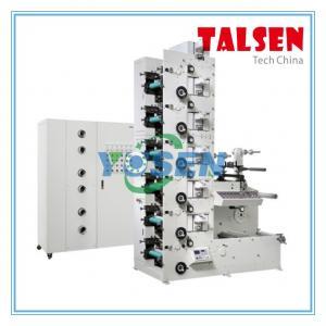 China flexo printing machine for trademark logo printing on sale