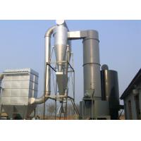 Custom Stainless / Carbon Steel Air Dryer Machine For Air Compressors Manufactures