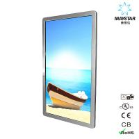 Maystar Touch Screen Kiosk Monitor 15 Inch ~100 Inch Panel Size 178 /178 Viewing Angle Manufactures
