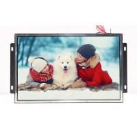 China Low cost 15 inch frameless LCD video screen for shelves/display racks on sale