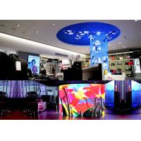 P6mm Soft Led Curtain Video Wall , Flexible Led Video Screen For Stage Background Manufactures